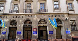 20 листопада уЛьвові відкриється оновлений Центр обслуговування громадян «Паспортний сервіс», який оформлюватиме щонайменше 500 закордонних паспортів надень