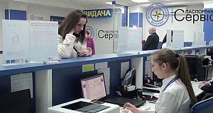 Закордонний паспорт без черги і штовханини— вцентрі Львова